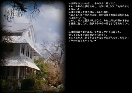 夢に向かって生きること Game Screen Shot2