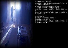夢に向かって生きること Game Screen Shot3