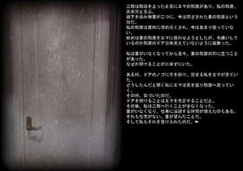夢に向かって生きること Game Screen Shot4