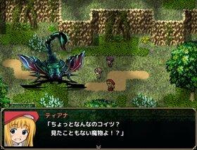 新・薬草物語 Game Screen Shot2
