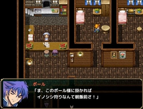 新・薬草物語 Game Screen Shot5