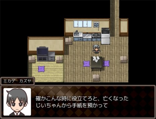 迷☆探偵の助手 -complete- Game Screen Shot1