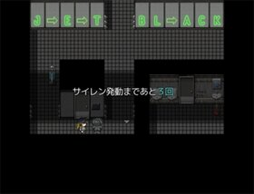 迷☆探偵の助手 -complete- Game Screen Shot4