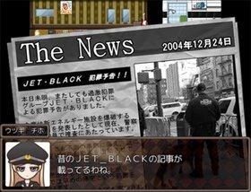 迷☆探偵の助手 -complete- Game Screen Shot5