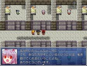 東方探検記( ver 0.8.1 ) Game Screen Shot2