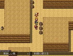 東方探検記( ver 0.8.1 ) Game Screen Shot4