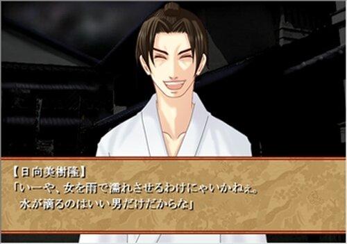 嘉瑞院 Game Screen Shot3