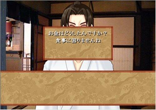 嘉瑞院 Game Screen Shot5