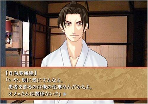 嘉瑞院 Game Screen Shots