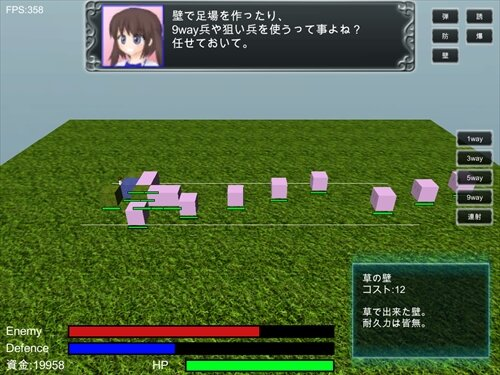 ふつうのぼうえいゲーム3D Game Screen Shot1