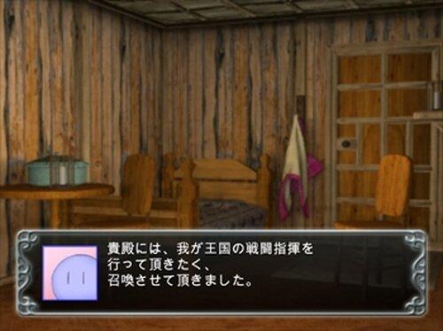 ふつうのぼうえいゲーム3D Game Screen Shot3