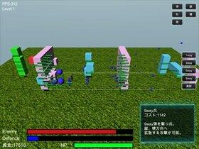 ふつうのぼうえいゲーム3D Game Screen Shot5