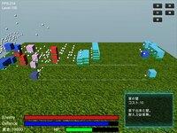 ふつうのぼうえいゲーム3D