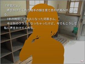 呪々さん 更新停止 Game Screen Shot2