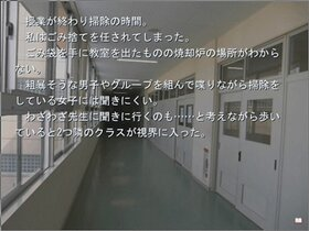 呪々さん 更新停止 Game Screen Shot3