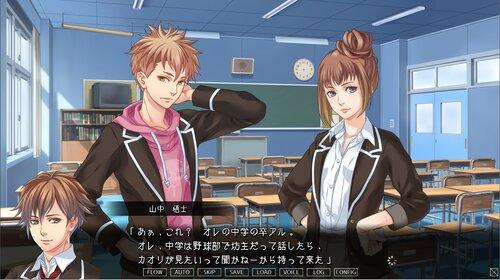 Sカレ、Mカレ_完全版(Ver1.03) Game Screen Shot4