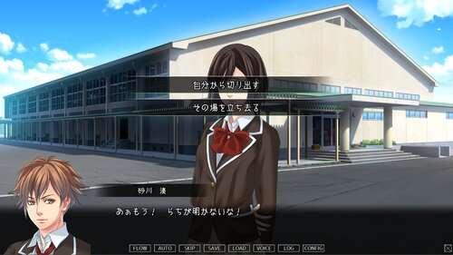 Sカレ、Mカレ_完全版(Ver1.03) Game Screen Shot5