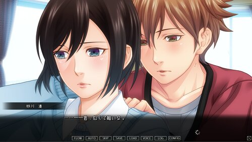 Sカレ、Mカレ_完全版(Ver1.03) Game Screen Shots
