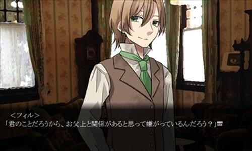 象牙の乙女 Game Screen Shot2