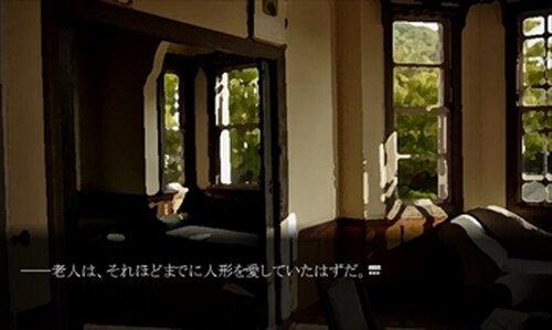 象牙の乙女 Game Screen Shot5
