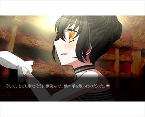 象牙の乙女 Game Screen Shots