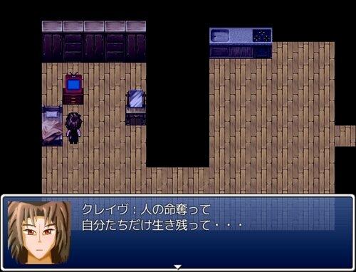 augurare~tre~ アウグラーレ トレ Game Screen Shot1