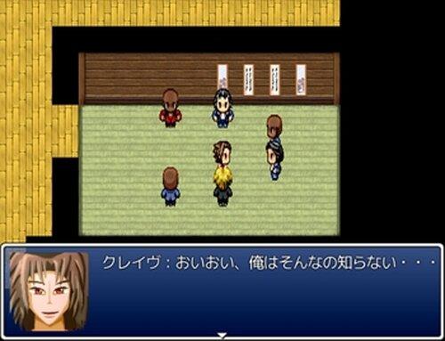 augurare~tre~ アウグラーレ トレ Game Screen Shot2