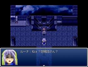 augurare~tre~ アウグラーレ トレ Game Screen Shot3