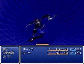 augurare~tre~ アウグラーレ トレ Game Screen Shot4