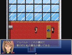 augurare~tre~ アウグラーレ トレ Game Screen Shot5