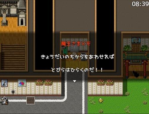ぼくのあさごはん Game Screen Shot2