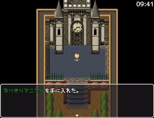 ぼくのあさごはん Game Screen Shot3