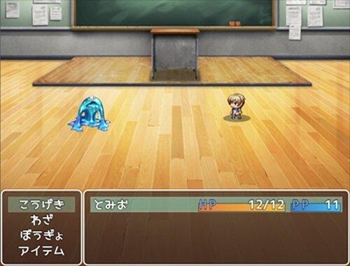 ぼくのあさごはん Game Screen Shot4