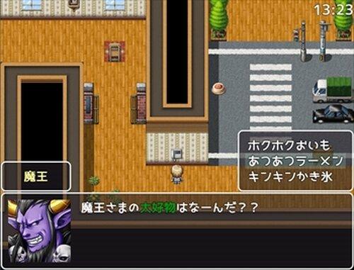 ぼくのあさごはん Game Screen Shot5