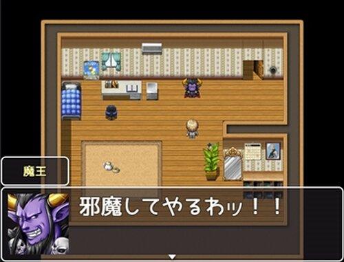 ぼくのあさごはん Game Screen Shots