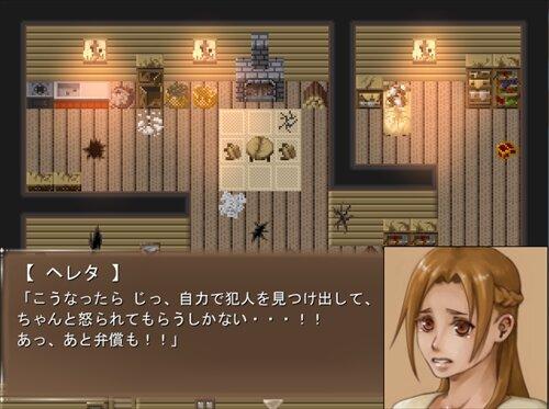 空き巣! ワンダーイブニング Game Screen Shot1