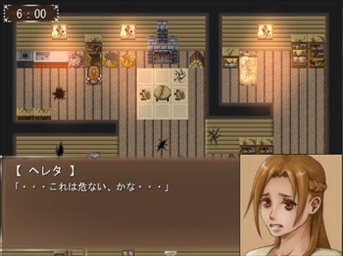 空き巣! ワンダーイブニング Game Screen Shot3