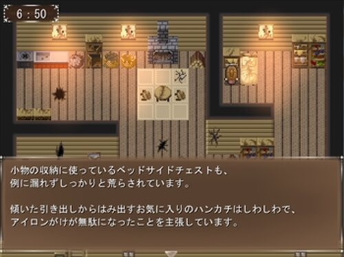 空き巣! ワンダーイブニング Game Screen Shot4