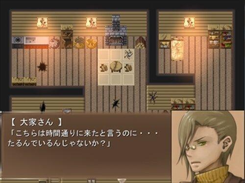 空き巣! ワンダーイブニング Game Screen Shot5