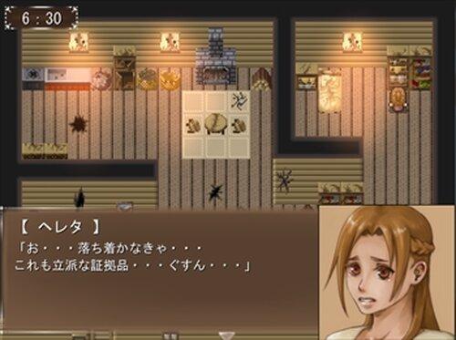 空き巣! ワンダーイブニング Game Screen Shots