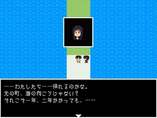 ペペロンチーノ Game Screen Shot