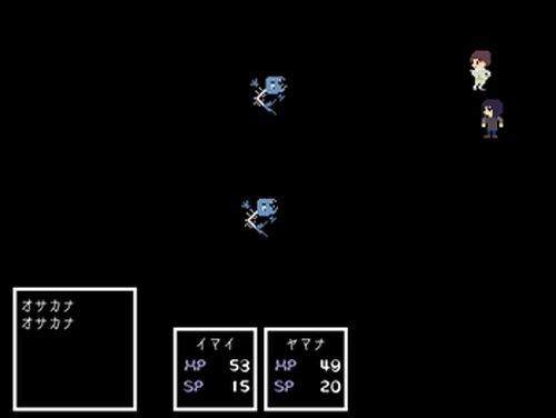 ペペロンチーノ Game Screen Shot3