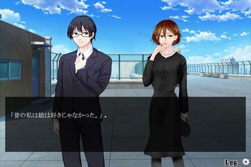 シオンの花束 Game Screen Shot1