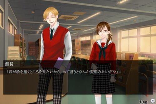 シオンの花束 Game Screen Shot3