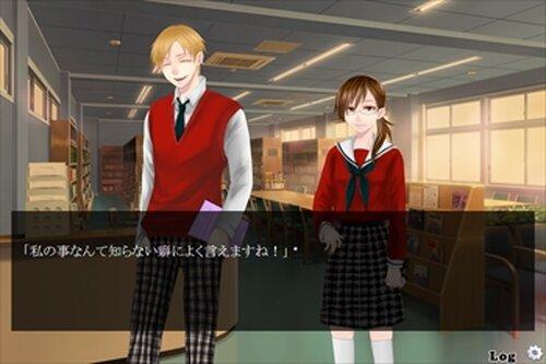 シオンの花束 Game Screen Shot4