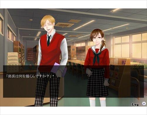 シオンの花束 Game Screen Shots