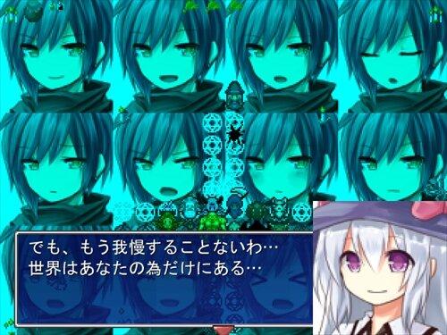 勇気ある男の幸福 Game Screen Shot1