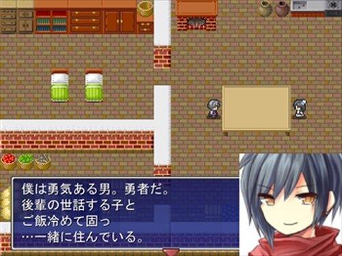 勇気ある男の幸福 Game Screen Shot3