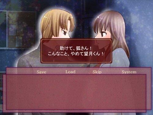 陰陽師の心得 ~千年の軌跡~ Game Screen Shot4