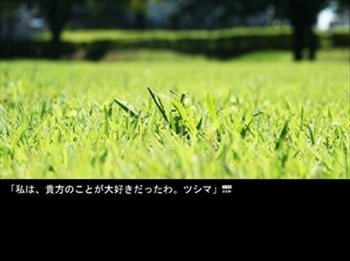 世界の煌きを零すように Game Screen Shot5
